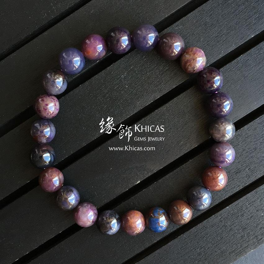 南非 4A+ 舒俱徠手串 8.5mm Sugilite KH144030 @ Khicas Gems 緣飾