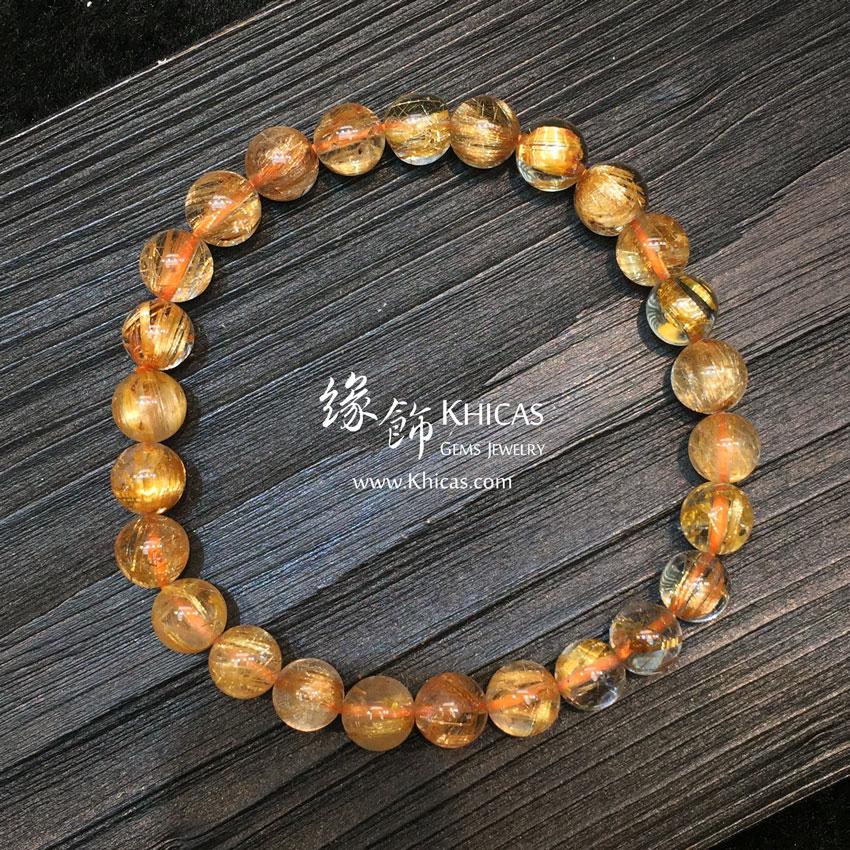 巴西 5A+ 金髮晶手串 7.5mm+/- Gold Rutilated KH144089 @ Khicas Gems 緣飾