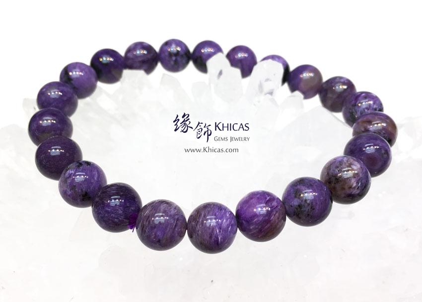 俄羅斯 5A+ 紫龍晶手串 9mm Charoite KH144160 @ Khicas Gems 緣飾