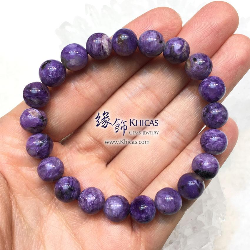 俄羅斯 3A+ 紫龍晶手串 9.5mm Charoite Bracelet KH144162 @ Khicas Gems Jewelry 緣飾天然水晶