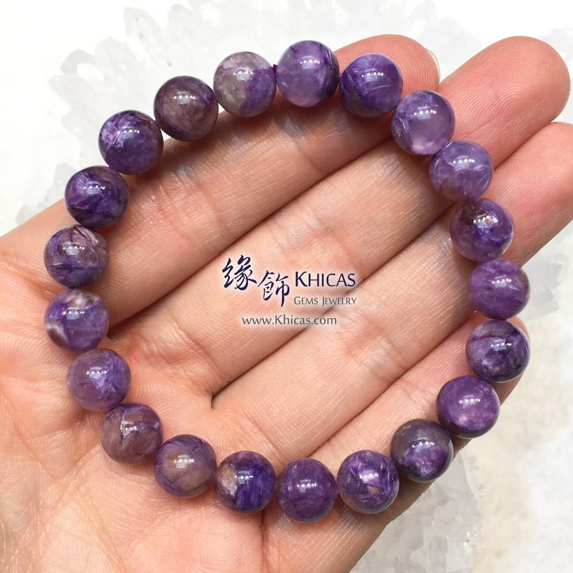 俄羅斯 3A+ 紫龍晶手串 9.2mm Charoite Bracelet KH144163 @ Khicas Gems Jewelry 緣飾天然水晶
