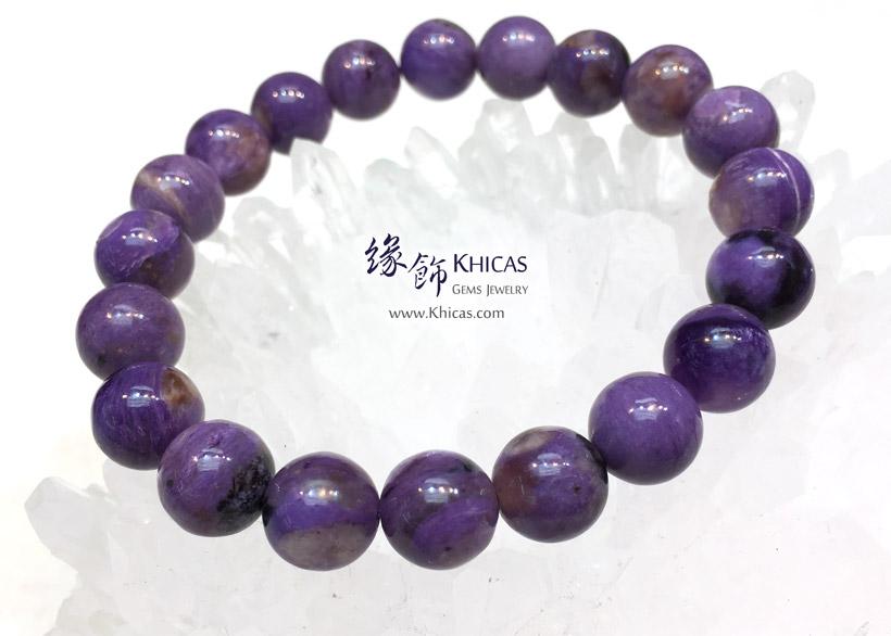 俄羅斯 3A+ 紫龍晶手串 10mm Charoite Bracelet KH144164 @ Khicas Gems Jewelry 緣飾天然水晶