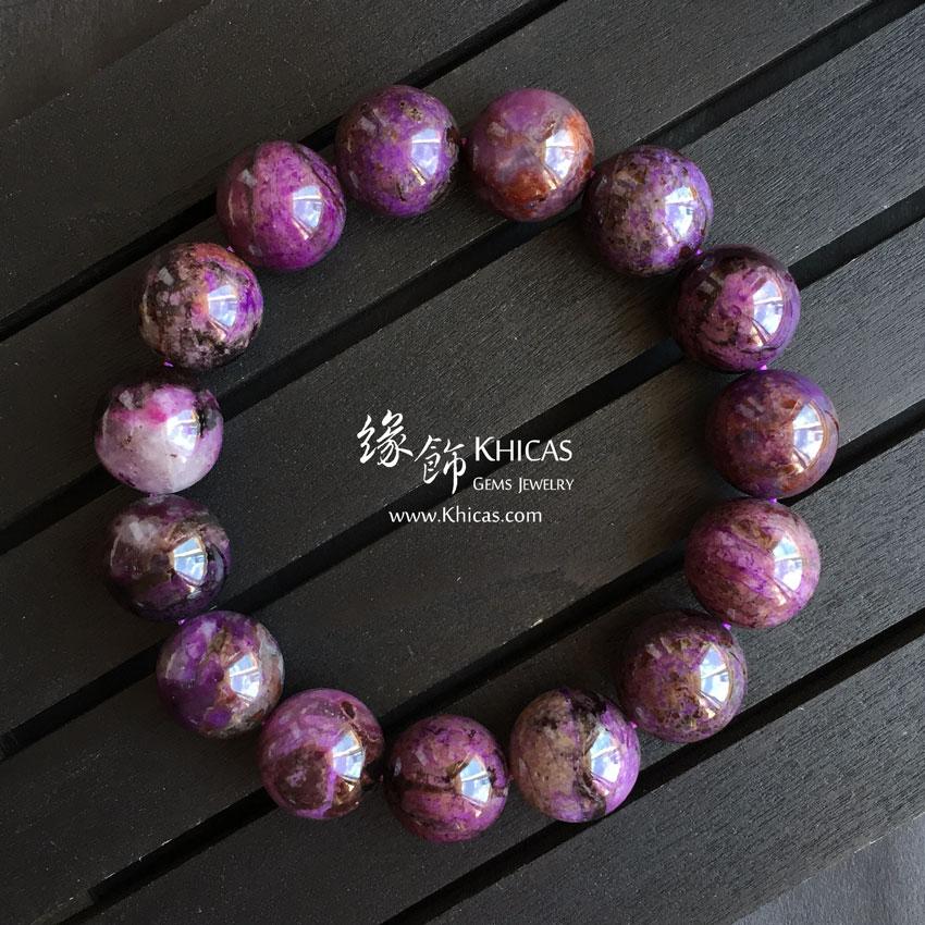 南非 4A+ 舒俱徠手串 14mm Sugilite KH144182 @ Khicas Gems 緣飾