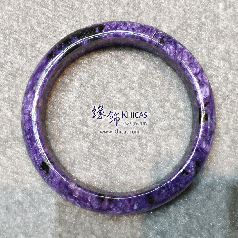 俄羅斯 5A+ 紫龍晶手鐲 12x8mm Charoite Bangle KH144237 @ Khicas Gems Jewelry 緣飾天然水晶