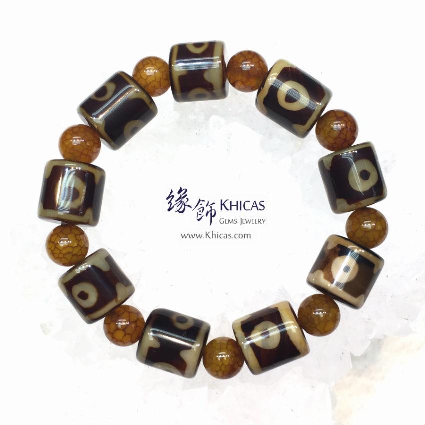特色瑪瑙手串 Botswana Agate KH144300 @ Khicas Gems 緣飾