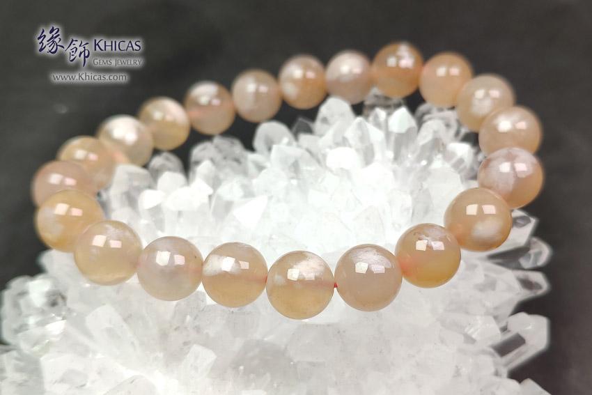 馬達加斯加 4A+ 櫻花瑪瑙手串 9.3mm Blossoms Agate Bracelet KH144321 @ Khicas Gems Jewelry 緣飾天然水晶