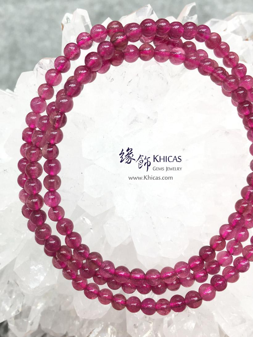 巴西 5A+ 粉紅碧璽 4mm 三圈手串 Rubellite Tourmaline KH144507 @ Khicas Gems Jewelry 緣飾天然水晶