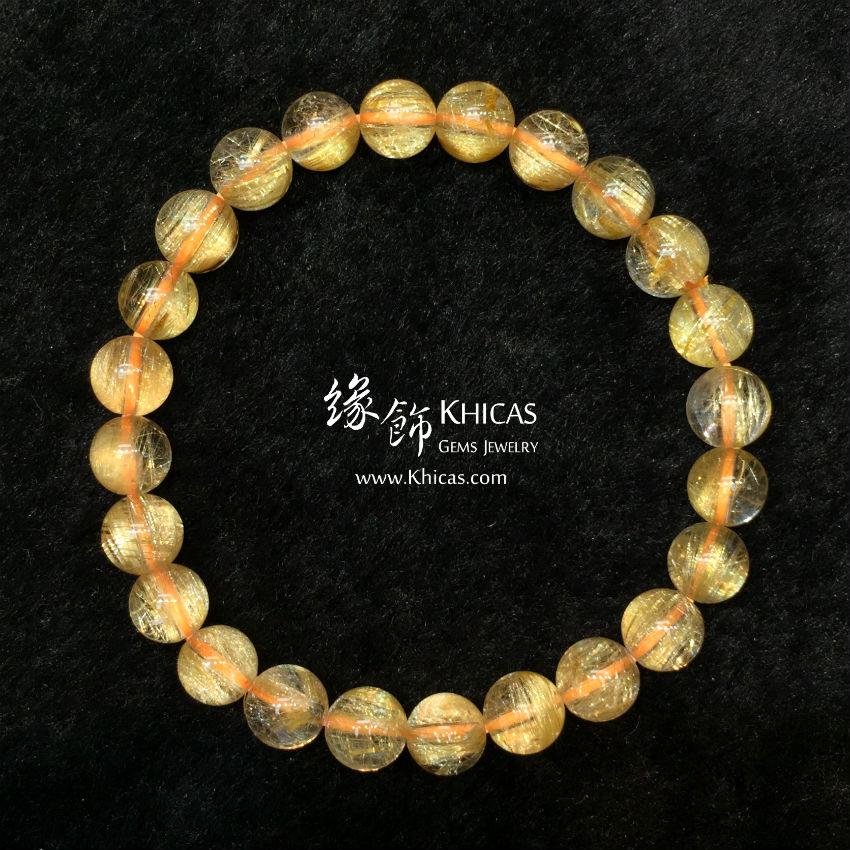 巴西 5A+ 金髮晶手串 7.8mm+/- Gold Rutilated KH144512 @ Khicas Gems 緣飾