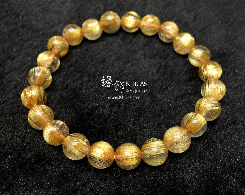 巴西 5A+ 金髮晶手串 8mm+/- Gold Rutilated KH144514 @ Khicas Gems 緣飾