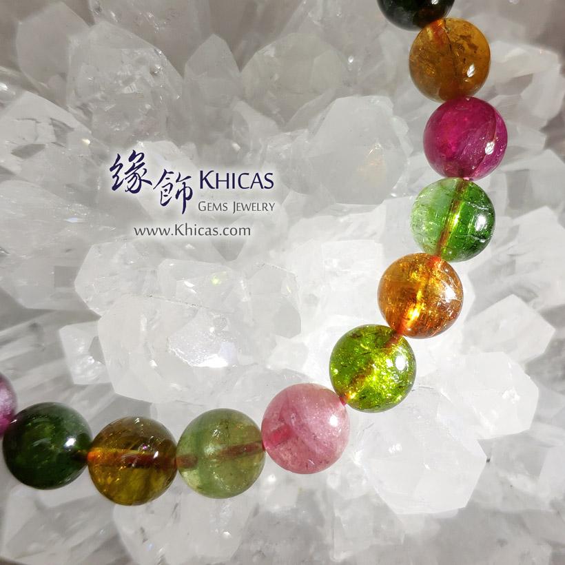 巴西 5A+ 糖果碧璽手串 8.2mm Tourmaline KH144619 @ Khicas Gems Jewelry 緣飾天然水晶