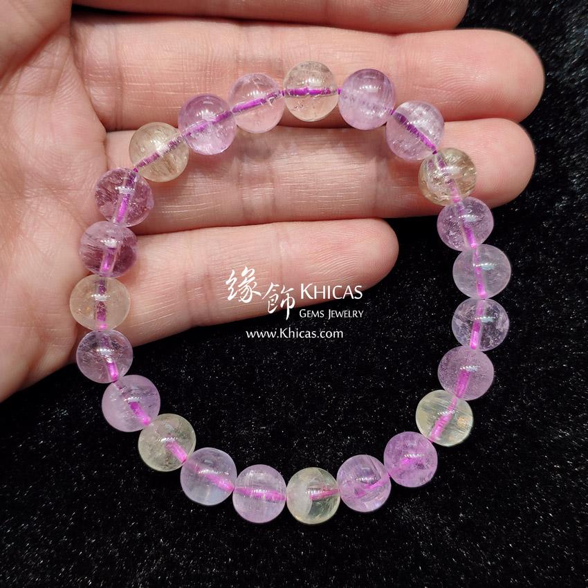 巴西 5A+ 玻璃種鋰輝石手串 9mm+/- Kunzite Bracelet KH144832 @ Khicas Gems Jewelry 緣飾天然水晶