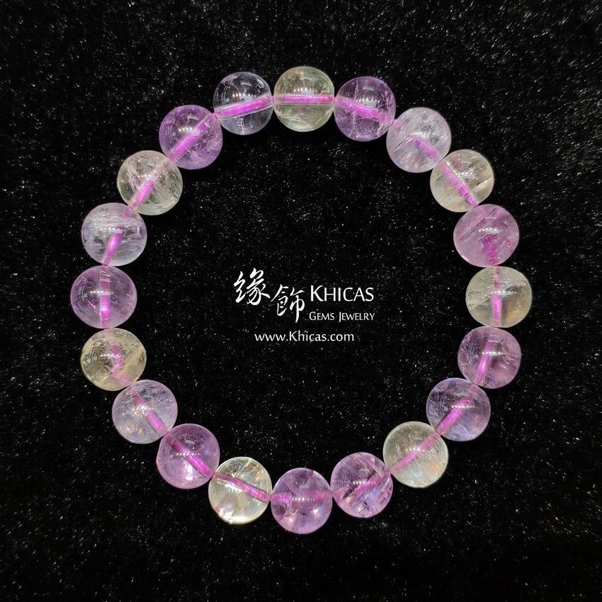 巴西 5A+ 玻璃種鋰輝石手串 10.5mm+/- Kunzite Bracelet KH144836 @ Khicas Gems Jewelry 緣飾天然水晶