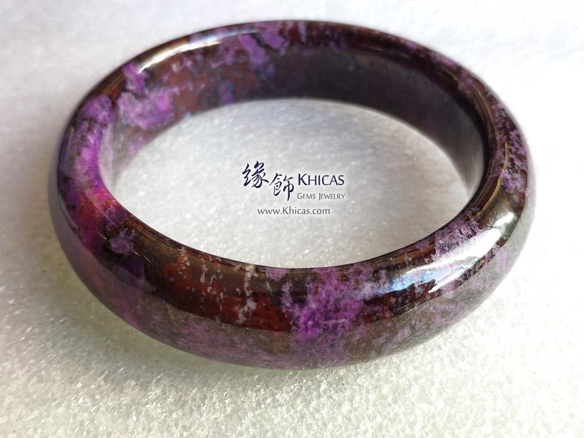 南非 4A+ 舒俱徠手鐲(內徑 56.3mm / 1.5) South Africa Sugilite Bangle KH144847 @ Khicas Gems Jewelry 緣飾天然水晶