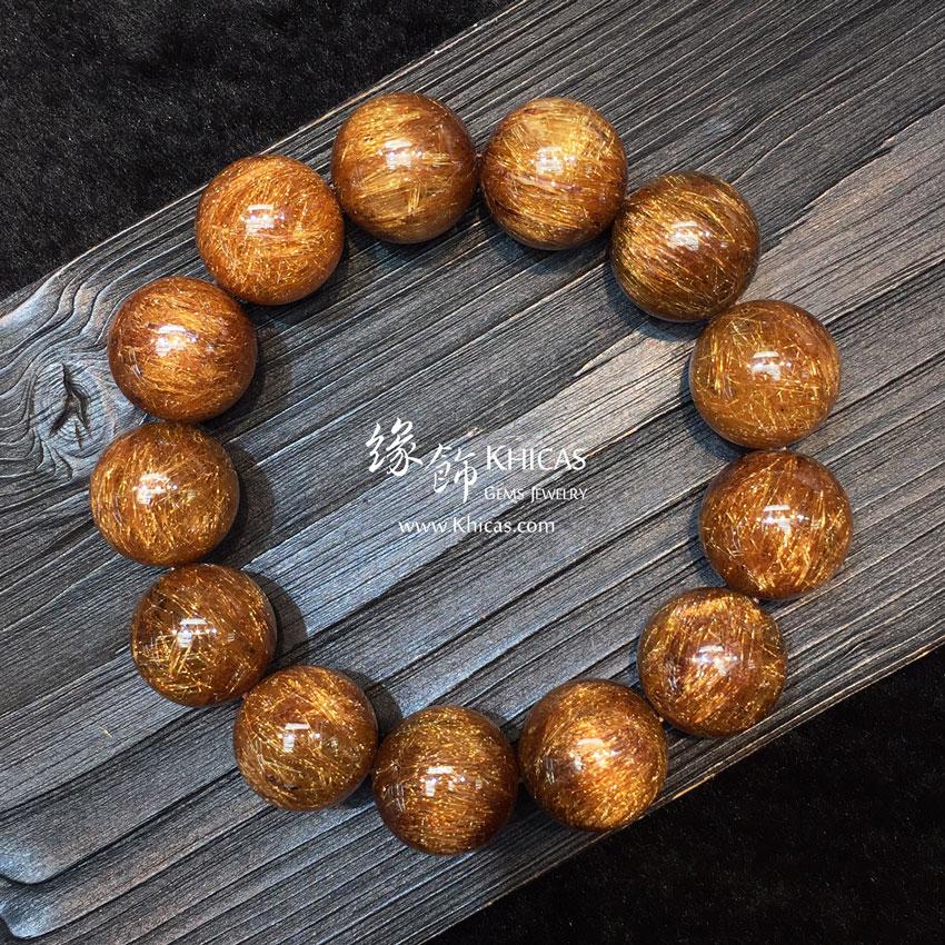 特級巴西 5A+ 銅鈦晶手串 17.5mm+/- Copper Rutilated Quartz KH144859 @ Khicas Gems 緣飾