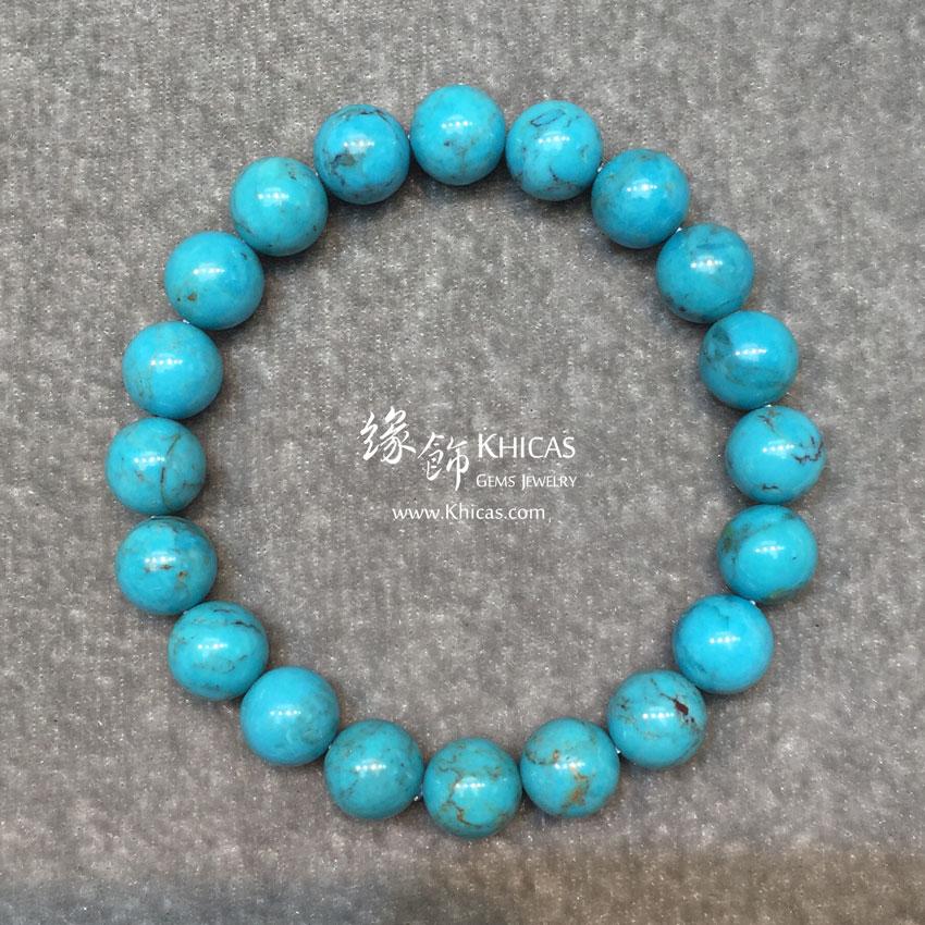 美國綠松石手串 10mm Turquoise KH144865 @ Khicas Gems 緣飾