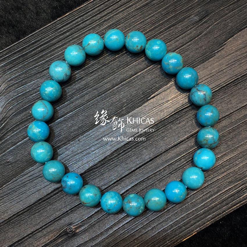 美國綠松石手串 8mm Turquoise KH144866 @ Khicas Gems 緣飾