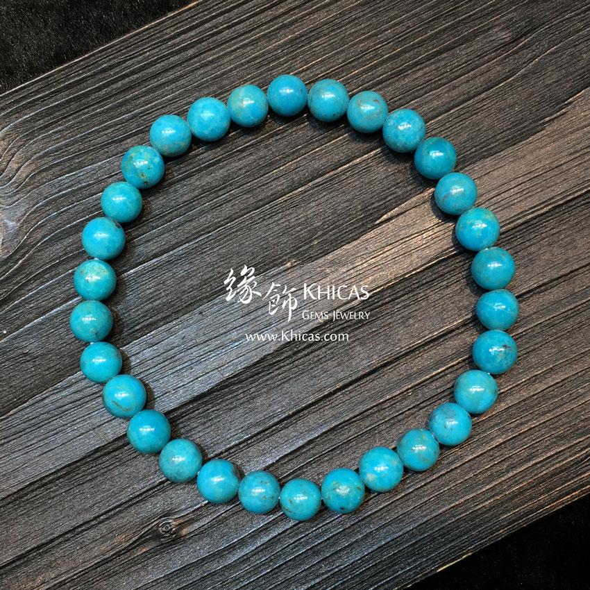 美國綠松石手串 6.5mm Turquoise KH144867 @ Khicas Gems 緣飾