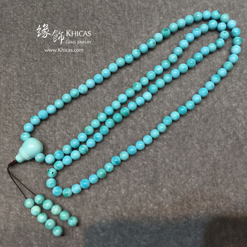 美國綠松石 108 顆佛珠 (念珠) 手串 6.3mm Turquoise KH144868 @ Khicas Gems 緣飾