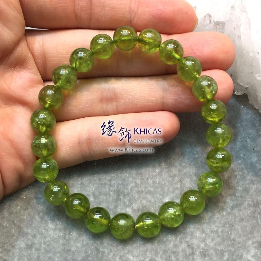 巴西 4A+ 橄欖石手串 9mm+/- Peridot Bracelet KH144963 @ Khicas Gems 緣飾