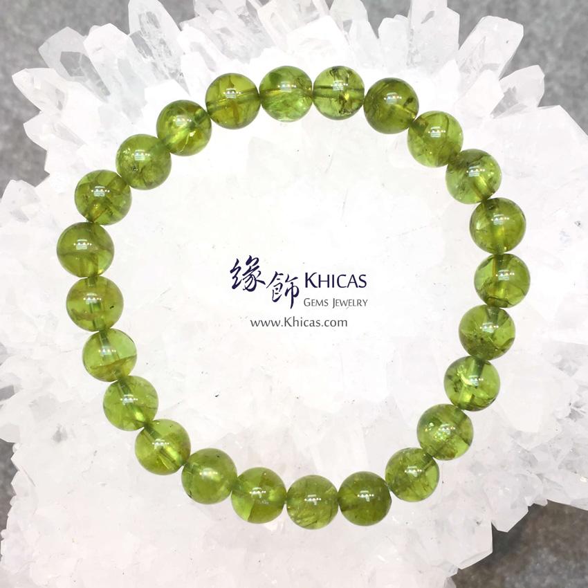 巴西 4A+ 橄欖石手串 8mm+/- Peridot Bracelet KH144965 @ Khicas Gems 緣飾