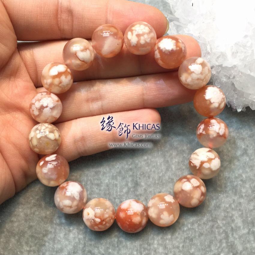 馬達加斯加 5A+ 櫻花瑪瑙手串 13mm Blossoms Agate KH144966 @ Khicas Gems 緣飾