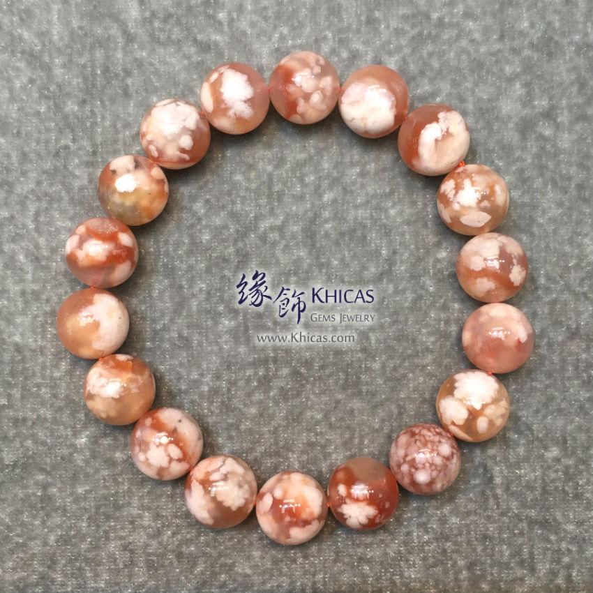 馬達加斯加 5A+ 櫻花瑪瑙手串 11.5mm Blossoms Agate KH144967 @ Khicas Gems 緣飾