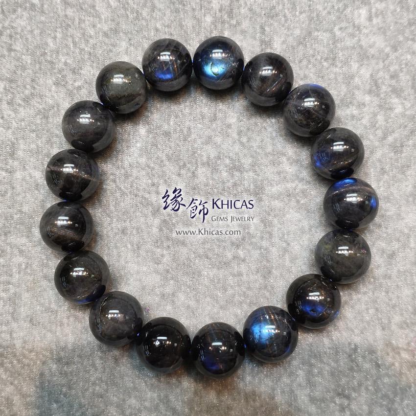 馬達加斯加 5A+ 黑體貓眼拉長石手串 13mm+/- Labradorite CatEye Bracelet KH144969 @ Khicas Gems Jewelry 緣飾天然水晶