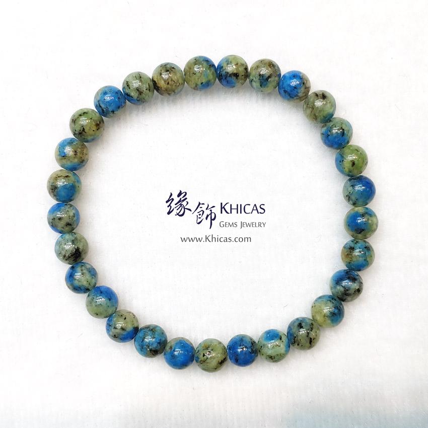 4A+ K2 Blue Bracelet(藍銅礦與鈉長石共生)手串 6mm KH145139 @ Khicas Gems Jewelry 緣飾天然水晶