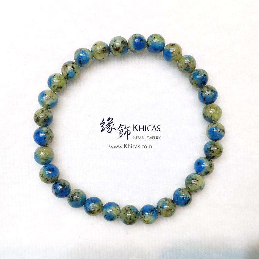 4A+ K2 Blue Bracelet(藍銅礦與鈉長石共生)手串 6.5mm KH145142-2 @ Khicas Gems Jewelry 緣飾天然水晶