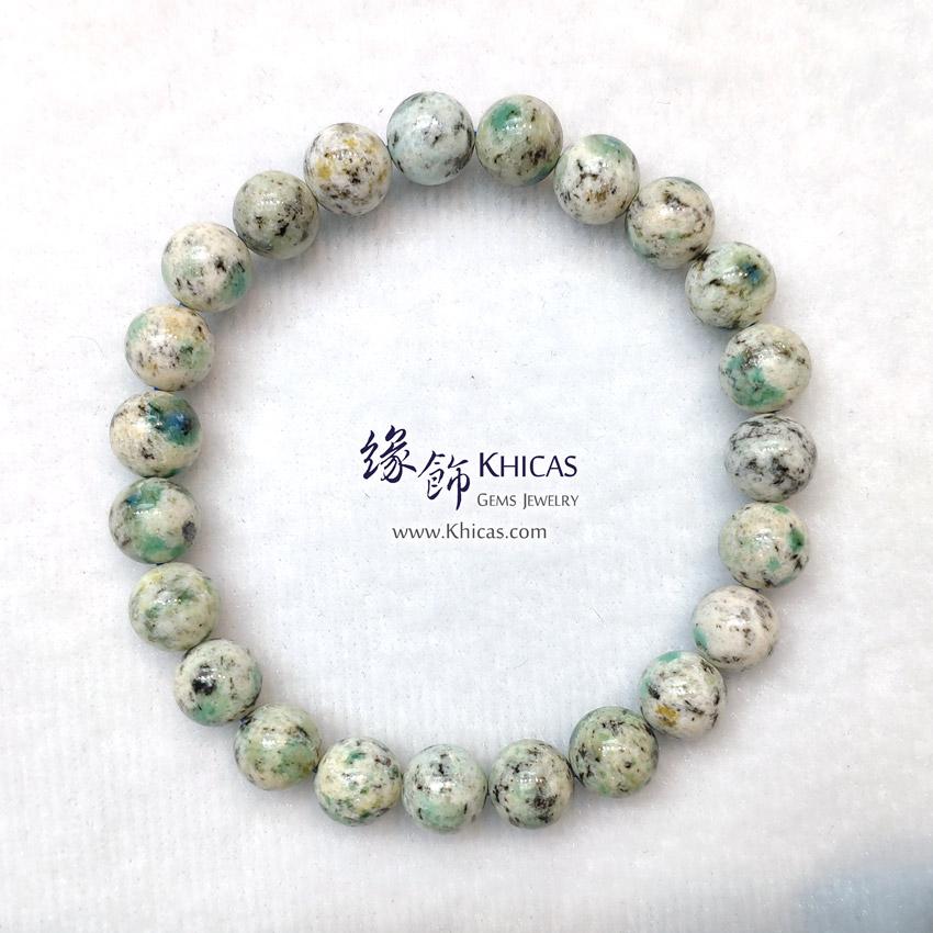 4A+ K2 Blue Bracelet(藍銅礦與鈉長石共生)手串 8.3mm KH145151 @ Khicas Gems Jewelry 緣飾天然水晶