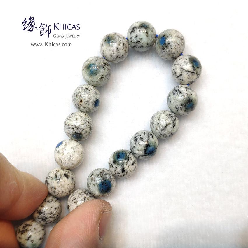 4A+ K2 Blue Bracelet(藍銅礦與鈉長石共生)手串 10.2mm KH145156 @ Khicas Gems Jewelry 緣飾天然水晶