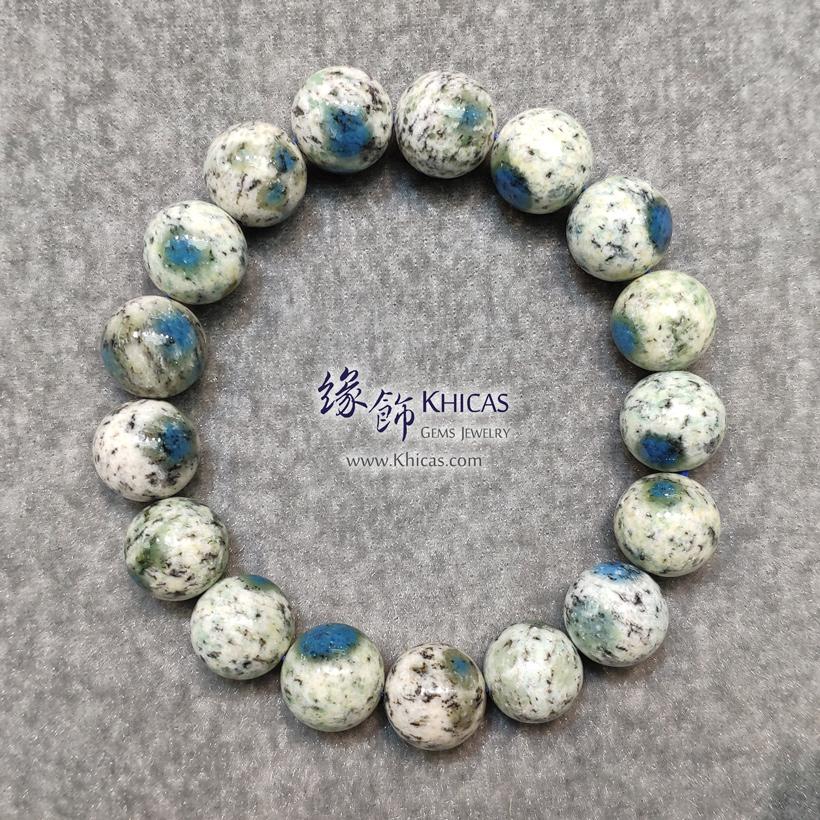 4A+ K2 Blue Bracelet(藍銅礦與鈉長石共生)手串 12.3mm KH145158 @ Khicas Gems Jewelry 緣飾天然水晶