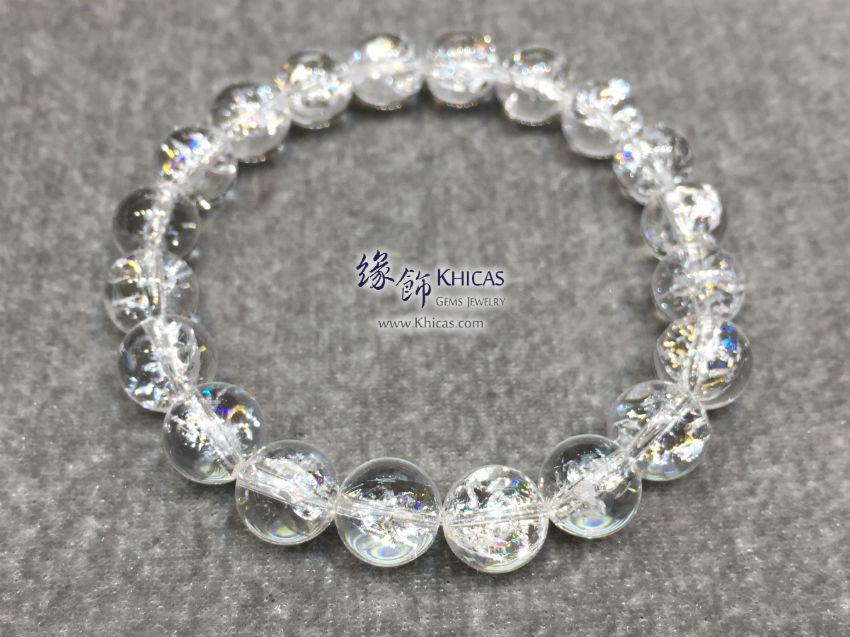 巴西 4A+ 彩虹白水晶手串 10.2mm+/- Rainbow White Quartz KH145185 @ Khicas Gems 緣飾