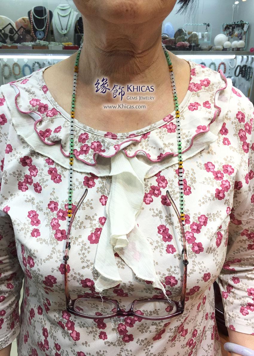 三彩翡翠A玉眼鏡繩 Jade Necklace cum Eyewear Retainer KH145389 @ Khicas Gems 緣飾天然水晶