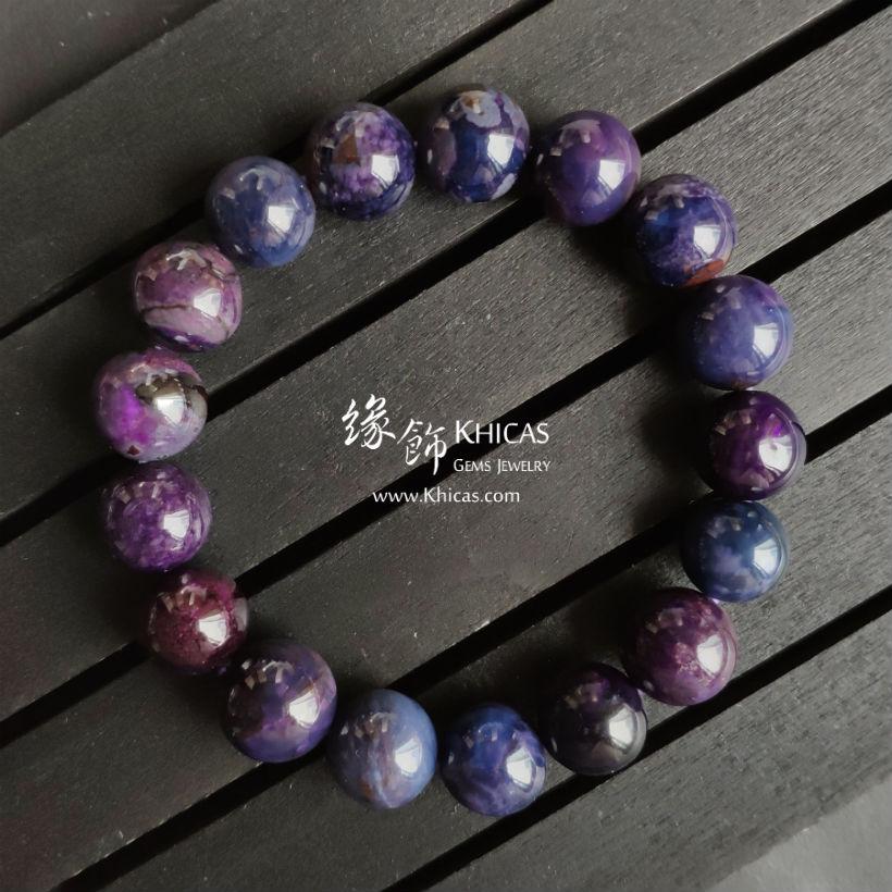 南非 5A+ 紫藍舒俱徠手串 12.8mm South Africa Sugilite Bracelet KH145409 @ Khicas Gems Jewelry 緣飾天然水晶