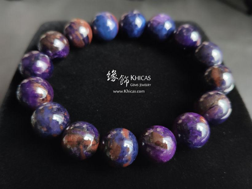 南非 5A+ 紫藍舒俱徠手串 13.2mm South Africa Sugilite Bracelet KH145410 @ Khicas Gems Jewelry 緣飾天然水晶