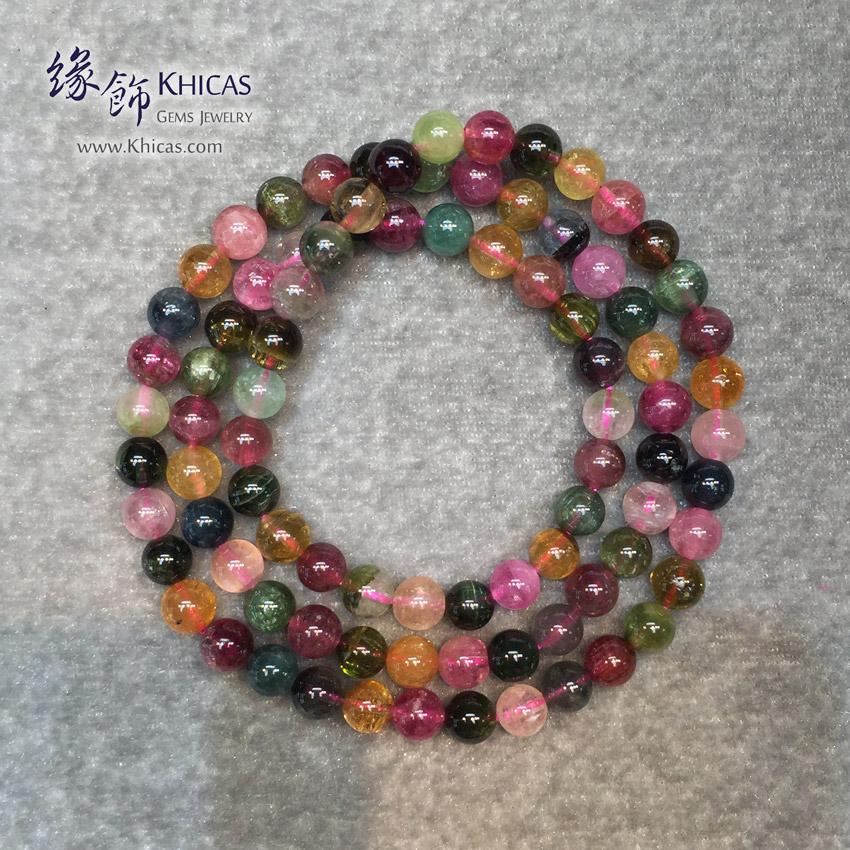 巴西 5A+ 彩碧璽 6.5mm 三圈手串 Color Tourmaline KH145411 @ Khicas Gems 緣飾天然水晶