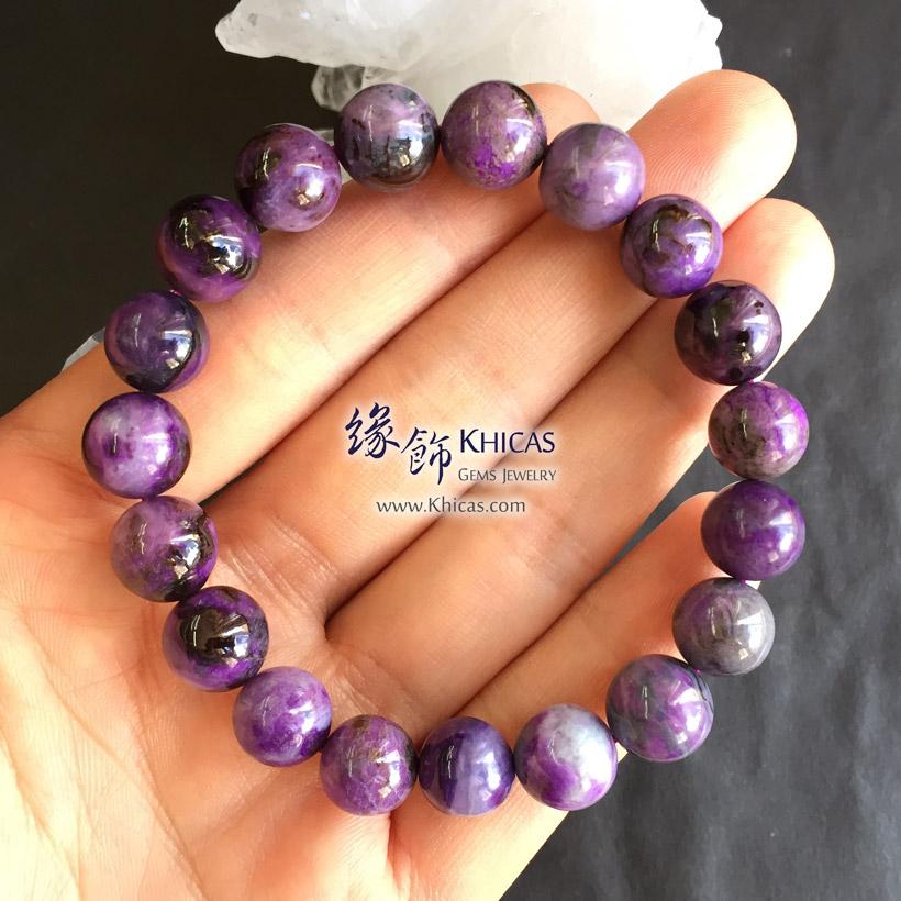 南非 5A+ 櫻花紫舒俱徠手串 10.5mm South Africa Sugilite Bracelet KH145423 @ Khicas Gems Jewelry 緣飾天然水晶