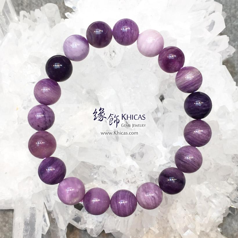 贊比亞 玉化紫櫻花手串 10mm Purple Cherry Blossom Bracelet KH145427 @ Khicas Gems Jewelry 緣飾天然水晶