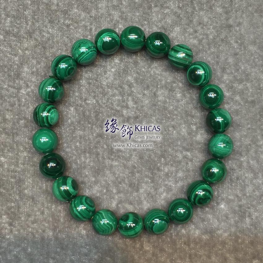 巴西孔雀石圓珠手串 9.5mm Malachite KH145432-1 @ Khicas Gems 緣飾天然水晶