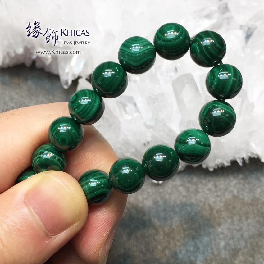 巴西孔雀石圓珠手串 9.5mm Malachite KH145432-2 @ Khicas Gems 緣飾天然水晶