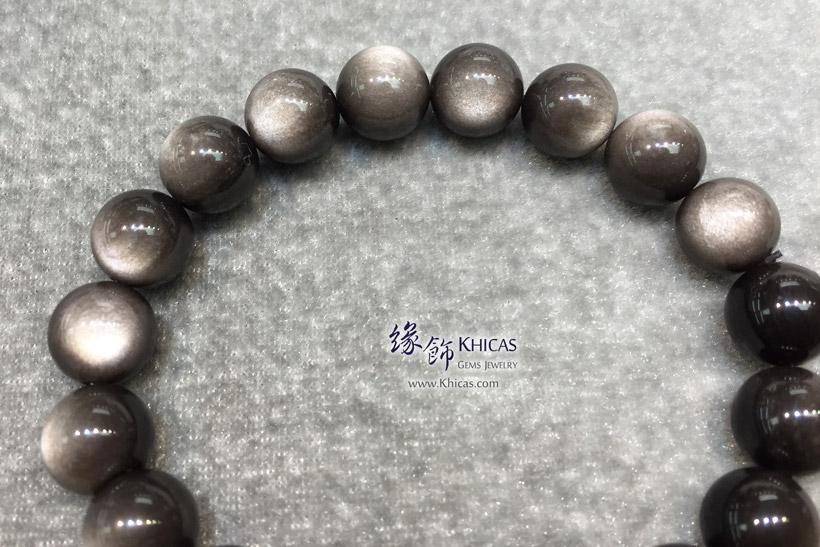 墨西哥 5A+ 銀曜石手串 10.5mm KH145820 @ Khicas Gems Jewelry 緣飾天然水晶