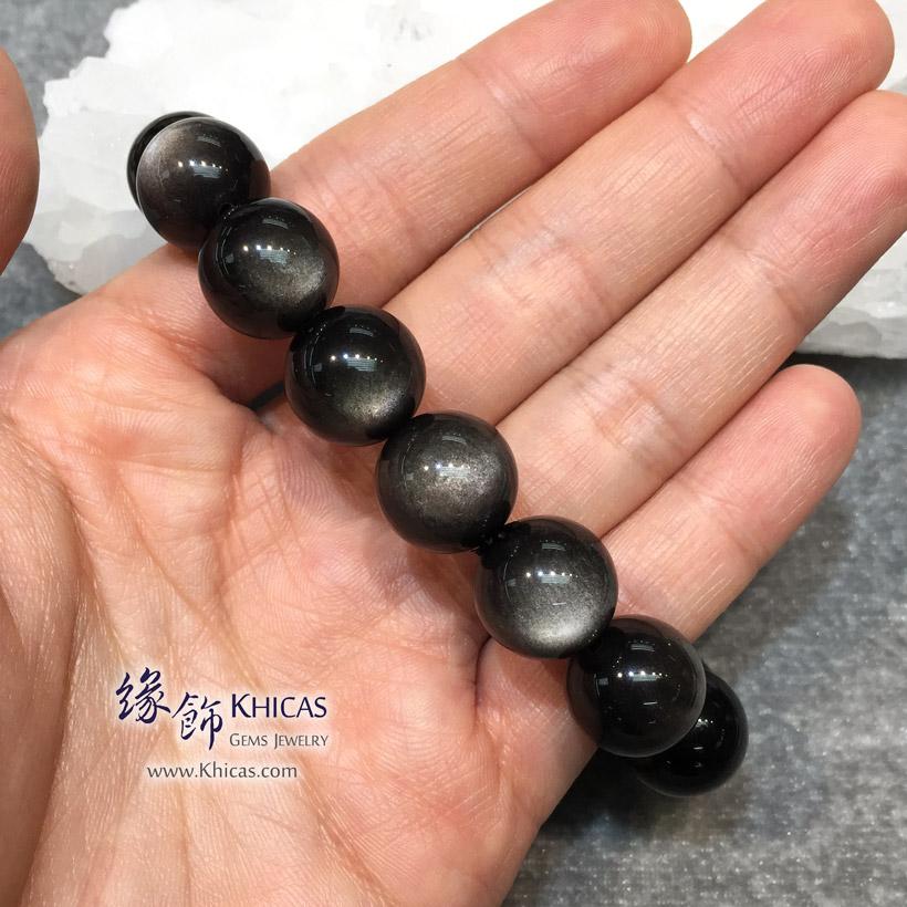 墨西哥 5A+ 銀曜石手串 14mm Silver Sheen Obsidian KH145822 @ Khicas Gems Jewelry 緣飾天然水晶