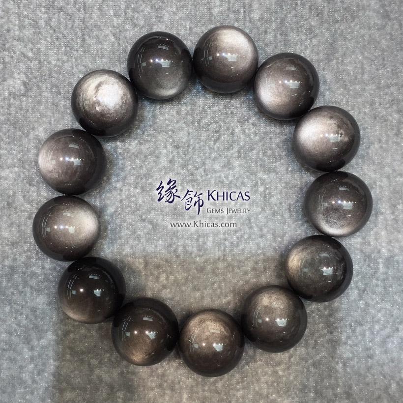 墨西哥 5A+ 銀曜石手串 18.5mm Silver Sheen Obsidian KH145825 @ Khicas Gems Jewelry 緣飾天然水晶