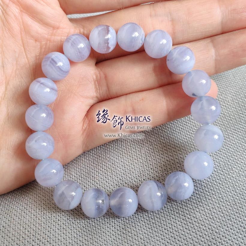 巴西 4A+ 藍紋瑪瑙手串 10.5mm Blue Lace Agate Bracelet KH145903 @ Khicas Gems Jewelry 緣飾天然水晶