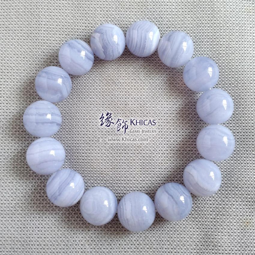 巴西 4A+ 藍紋瑪瑙手串 14.5mm Blue Lace Agate Bracelet KH145907 @ Khicas Gems Jewelry 緣飾天然水晶