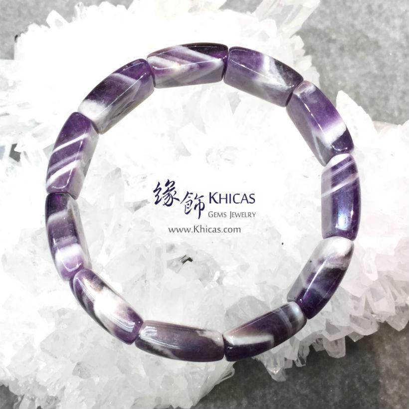 巴西夢幻紫晶手排 ~14mm Amethyst Bracelet KH145977 @ Khicas Gems Jewelry 緣飾天然水晶