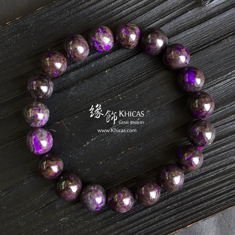 南非 4A+ 舒俱徠手串 9.8 Sugilite Bracelet KH146031 @ Khicas Gems Jewelry 緣飾天然水晶