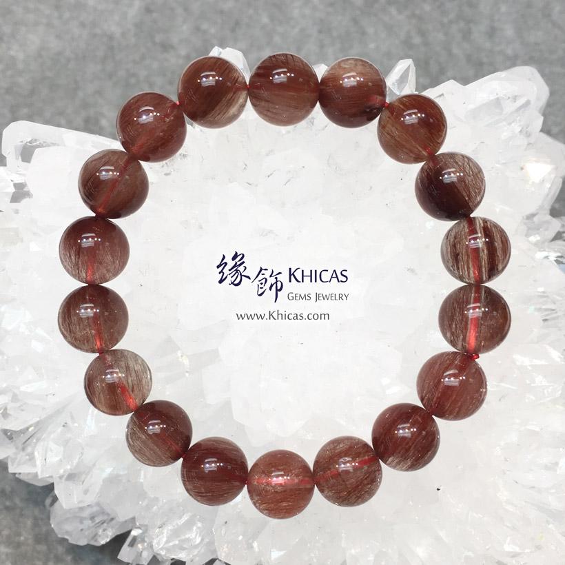 巴西 5A+ 紅髮晶手串 11mm Red Rutilated Quartz KH146034 @ Khicas Gems Jewelry 緣飾天然水晶