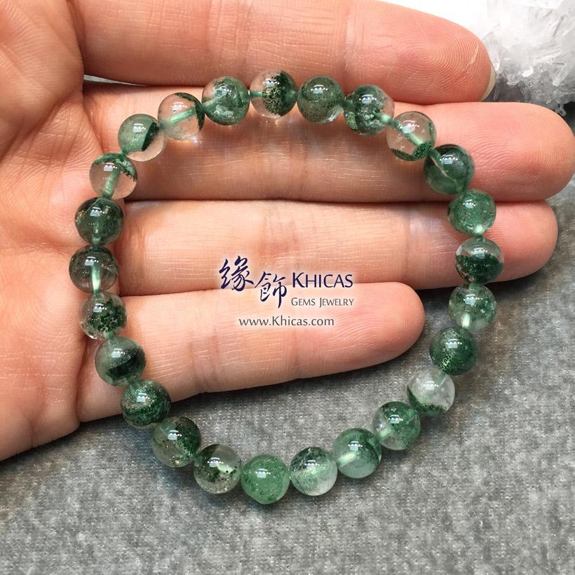 馬達加斯加 4A+ 翠綠幽靈手串 7.5mm Green Phantom KH146038 @ Khicas Gems Jewelry 緣飾天然水晶